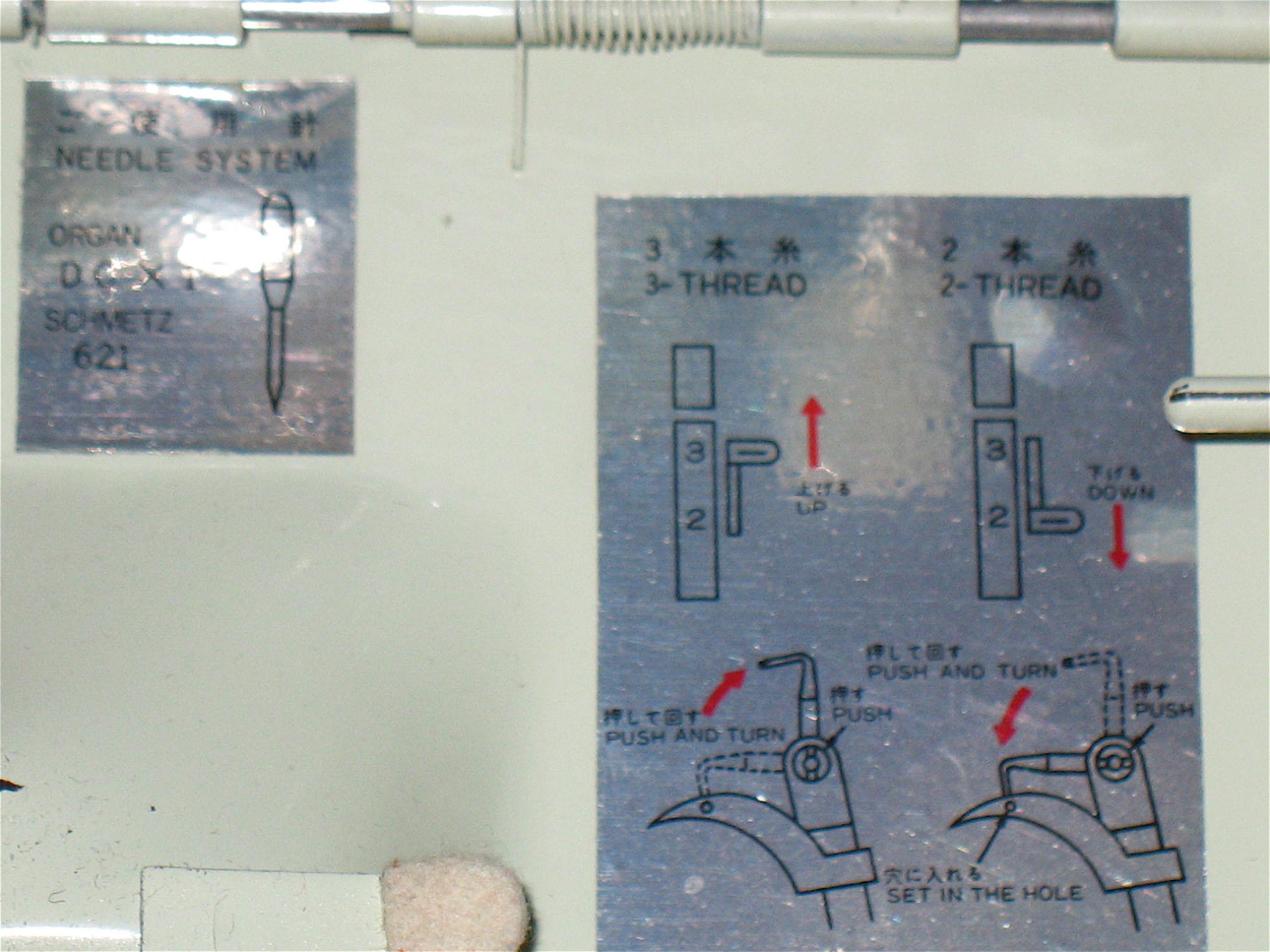 BL3-407 Juki Baby Lock Threading Guide ...